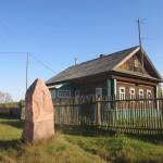 Тузеево