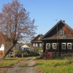 деревня Слышково
