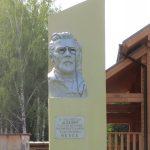 Памятник А.П.Чехову в деревне Белая
