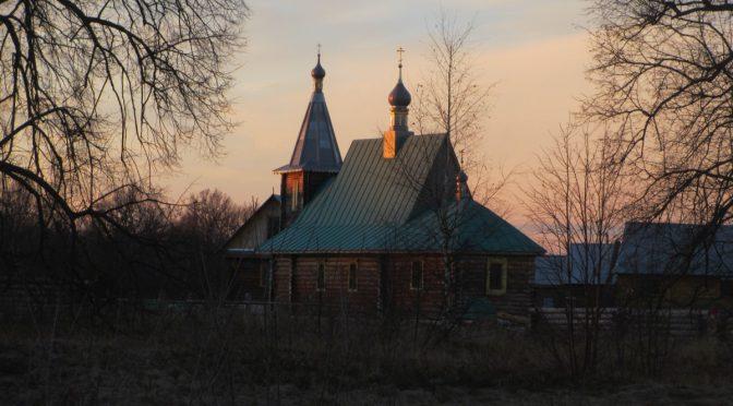 Путешествие в скит Егорий